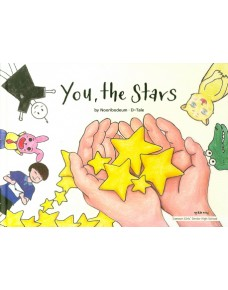 You, the Stars